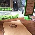 20141011 甘日洋食館_1.jpg