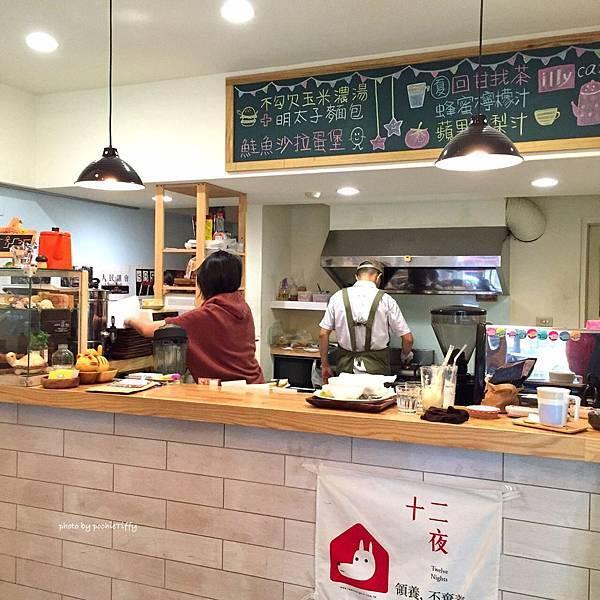 20141011 甘日洋食館_3.jpg