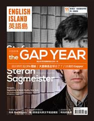 ENGLISH ISLAND英語島 11月號:2014 第12期.jpeg