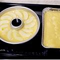 20141102 蘋果磅蛋糕_1.jpg
