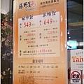 20141108 南崁極野宴_02.jpg
