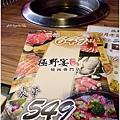 20141108 南崁極野宴_05.jpg