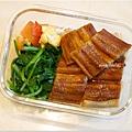 No.44「烤星鰻。清燙波菜。蕃茄炒蛋」