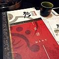 20141117 老四川麻辣鍋_01.jpg