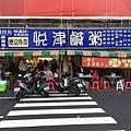 20150220 過年台南行_10.jpg