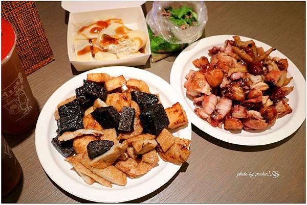 20170302 上好烤魯味 - 5.jpg