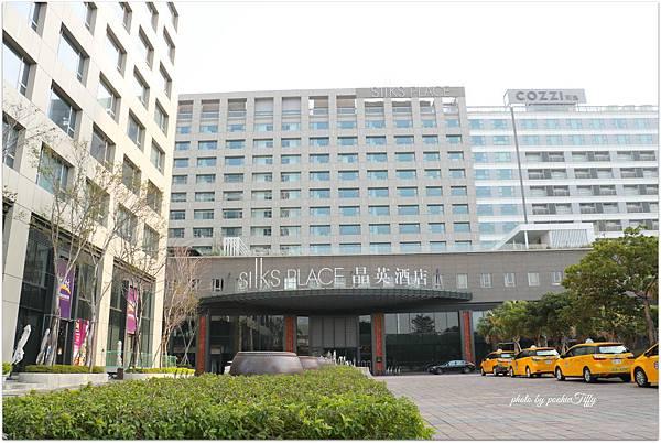 20170302 台南晶英酒店 - 1.jpg
