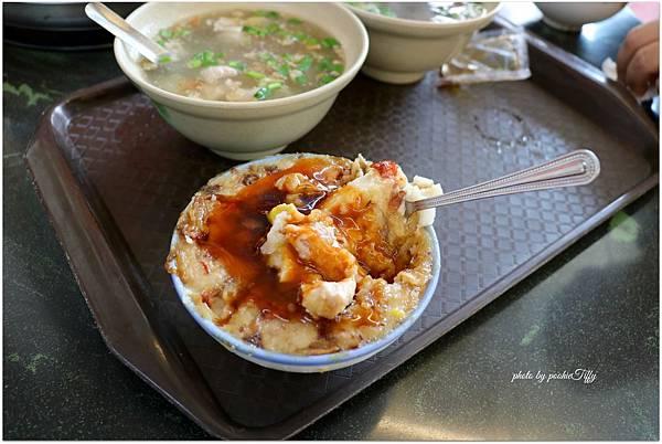 20170302 阿蘭碗粿 - 5.jpg
