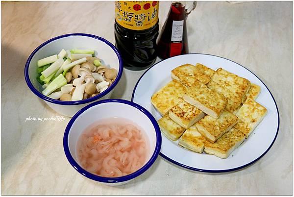 20170827 lunch - 3.jpg