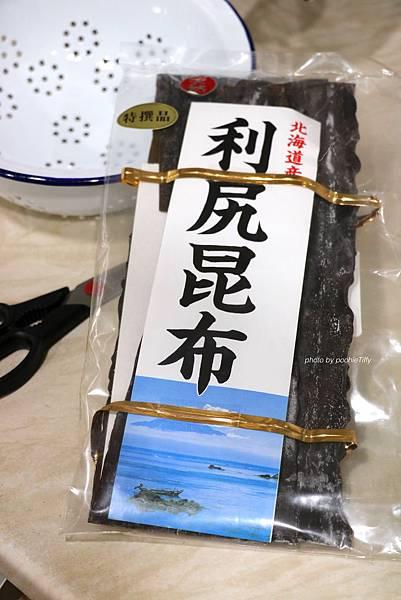 20171008 昆布柴魚高湯 - 1.jpg