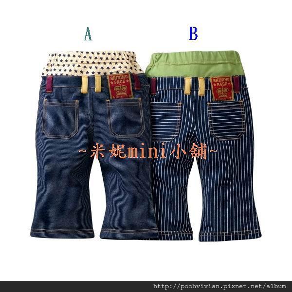 Nissen幼童帥氣牛仔褲二件組-藍+白條紋-90CM$490