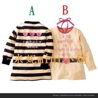 Nissen女童長版外套+上衣-黑條紋+米-110cm$590