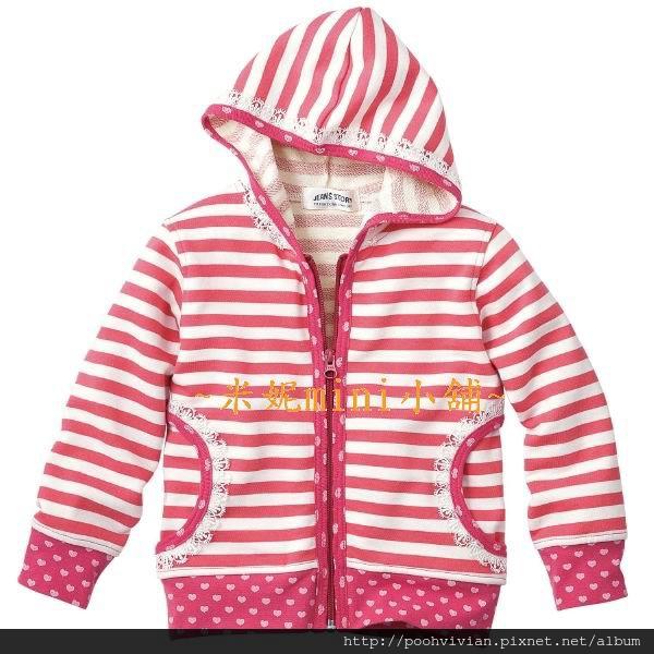 A組Nissen女童橫條紋外套-紅條紋-120CM#590