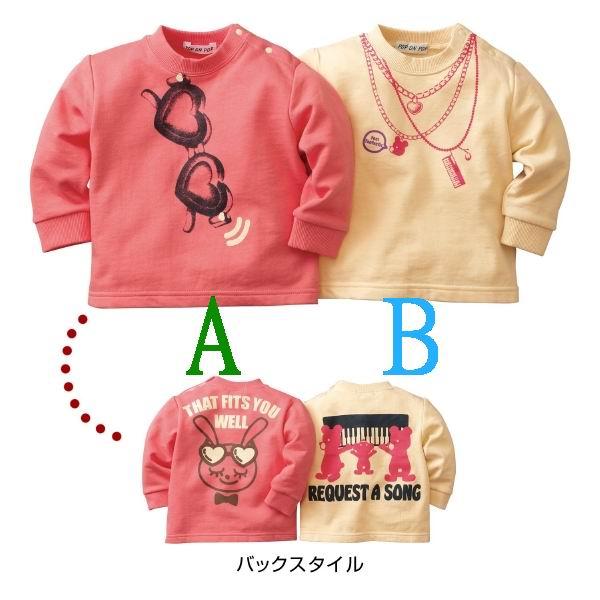 幼童可愛兩面印花上衣兩件組-粉紅+黃-100~110-$299.jpg