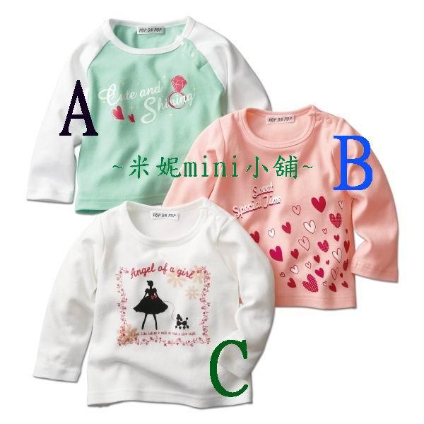Nissen幼童愛心鑽石女孩上衣三件組-淺橘+淺綠+白-100CM$390.jpg
