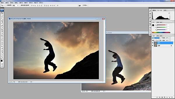 jump6.jpg