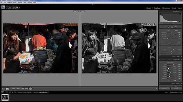 2011-12-09_074532.jpg