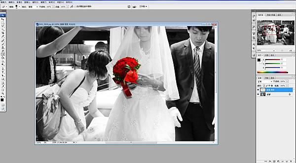 2011-12-10_075532.jpg