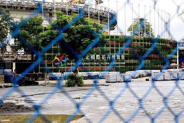 中山足球場