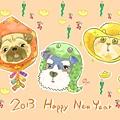 插畫.2013 Happy New Year