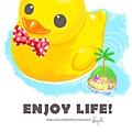 小鴨愛地球 - ENJOY LIFE!