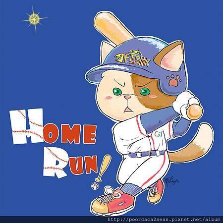 Home Run!_紅莓飄_作品