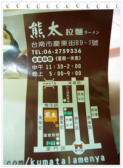 web108.jpg