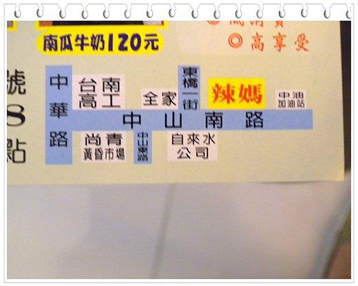 web202.jpg
