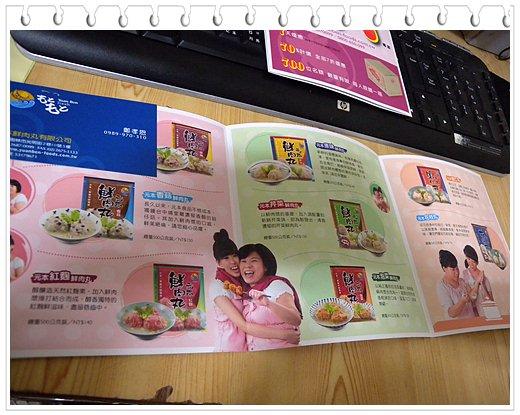 web158.jpg