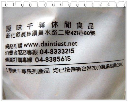 web135.jpg