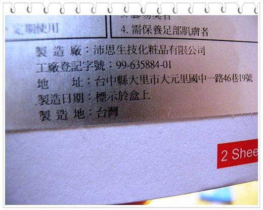web276.jpg