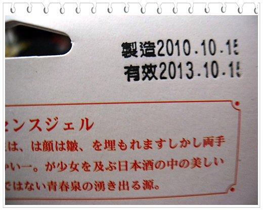 web270.jpg