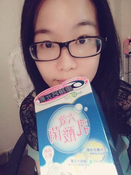 MYXJ_20150525164122_fast.jpg