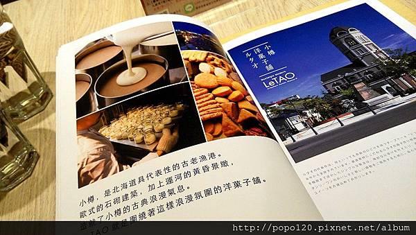 IMG_20150717_103124.jpg