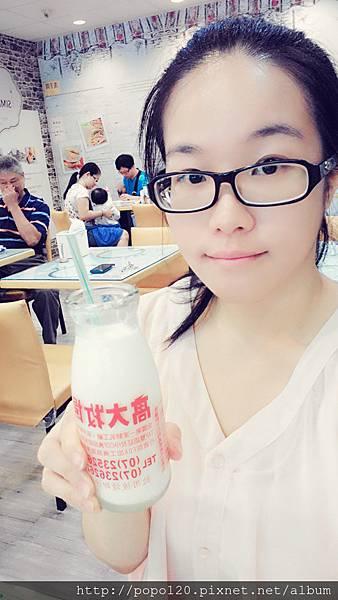 MYXJ_20150722085913_fast.jpg