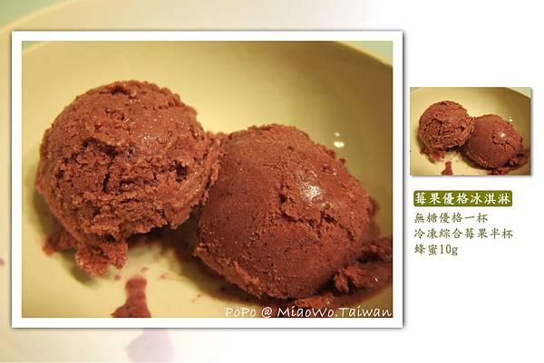 冰淇淋-001.jpg