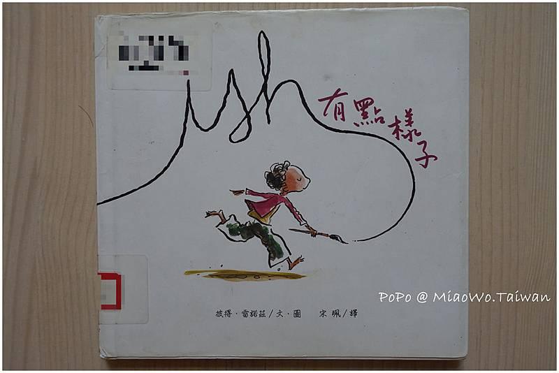 book-有點樣子-001.jpg