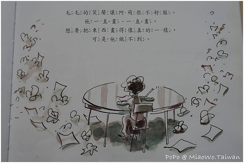 book-有點樣子-004.jpg
