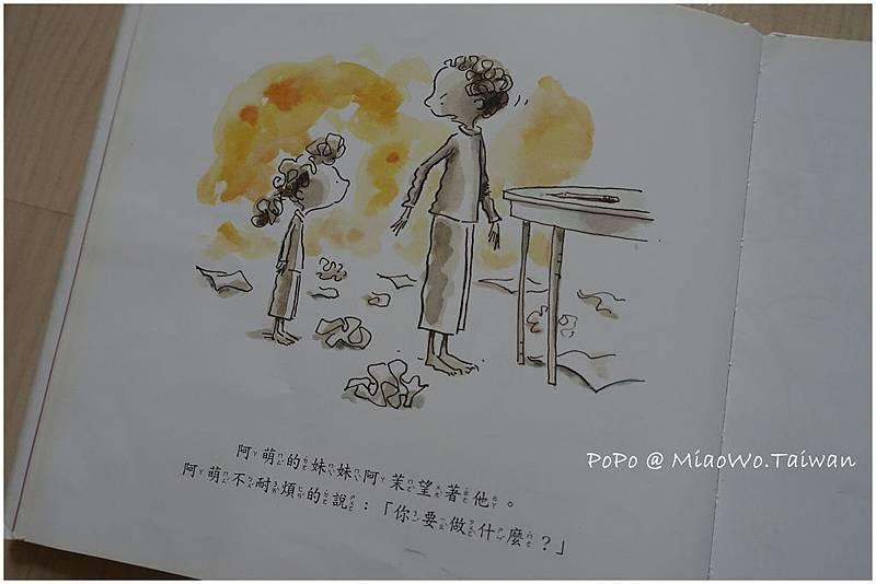 book-有點樣子-005.jpg