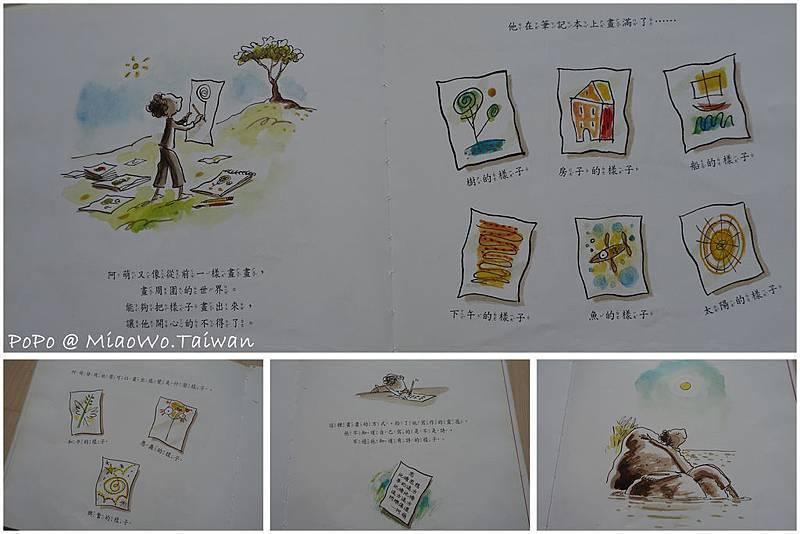 book-有點樣子-007.jpg