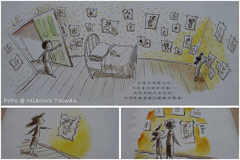 book-有點樣子-006.jpg