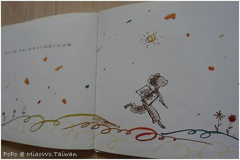 book-有點樣子-008.jpg