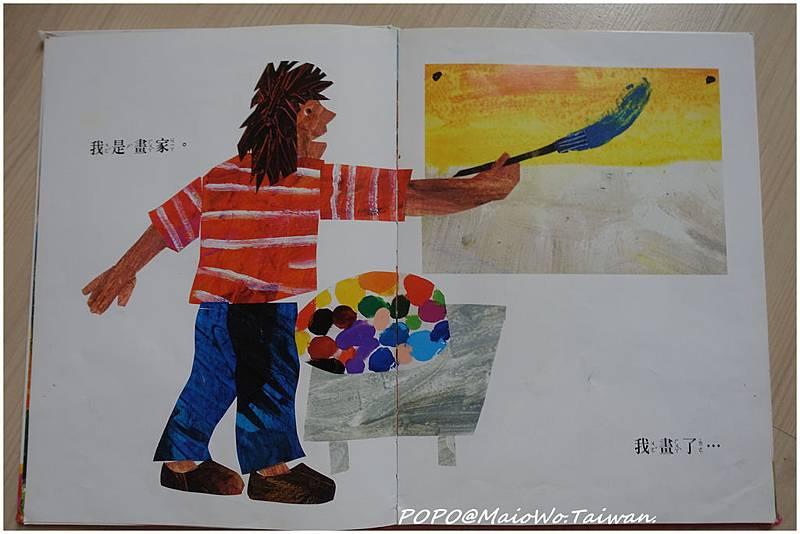 book-藍馬-002.jpg