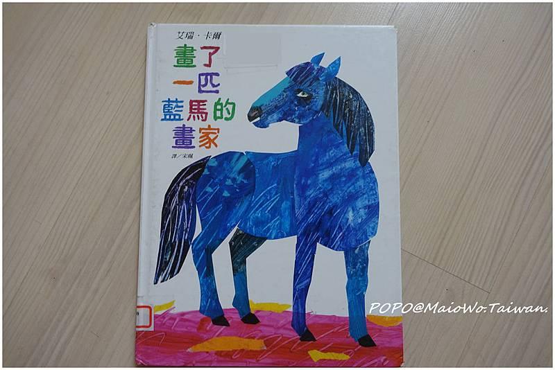 book-藍馬-001.jpg