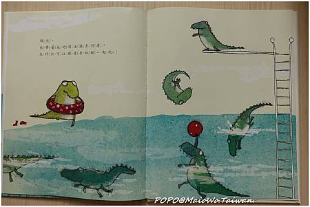 book-鱷魚最怕水-004.jpg
