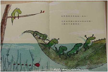book-鱷魚最怕水-002.jpg