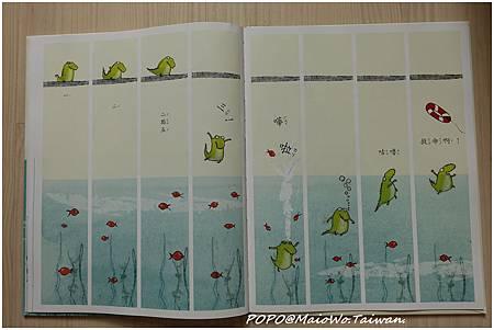 book-鱷魚最怕水-006.jpg
