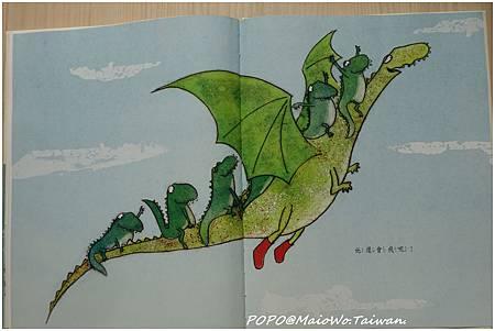 book-鱷魚最怕水-010.jpg