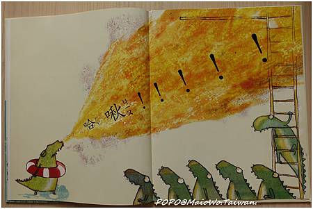 book-鱷魚最怕水-008.jpg