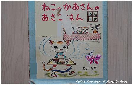 貓咪早餐-001.jpg